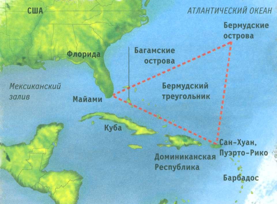 Бермудский треугольник на карте