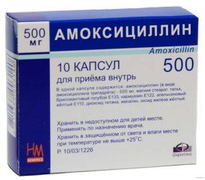Современные антибактериальные препараты 32