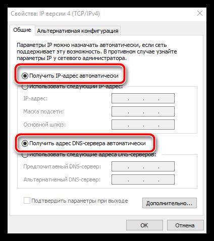 Настройка роутера WiFi Ростелеком