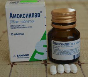 Современные антибактериальные препараты 34