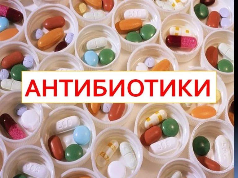 Современные антибактериальные препараты 29