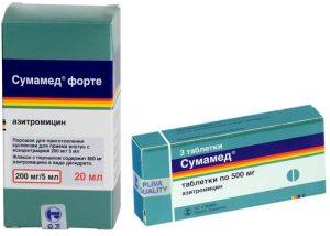Современные антибактериальные препараты 35