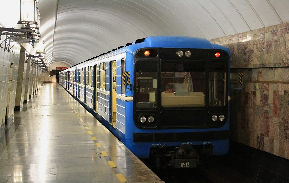 метро льготы