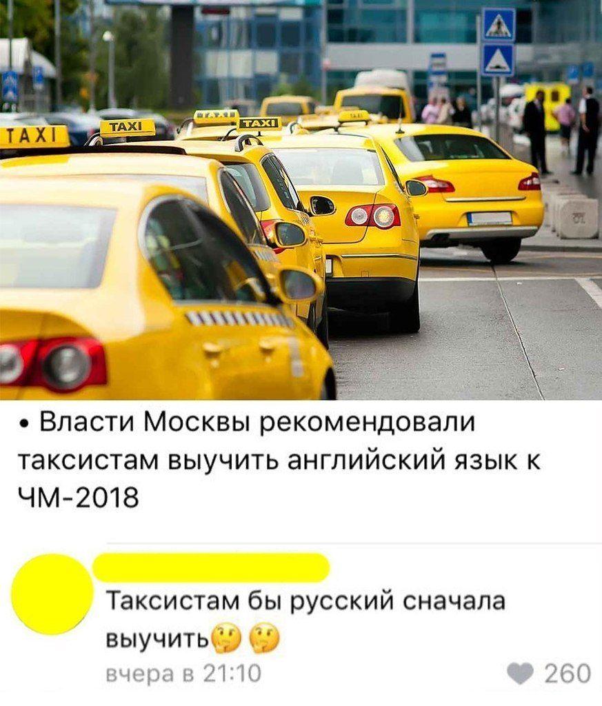 Новые законы в 2018 году