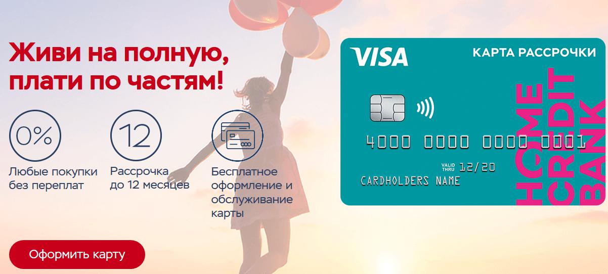 рнкб банк официальный сайт вход в личный