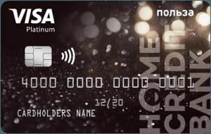 Бонусы хоум кредит банк