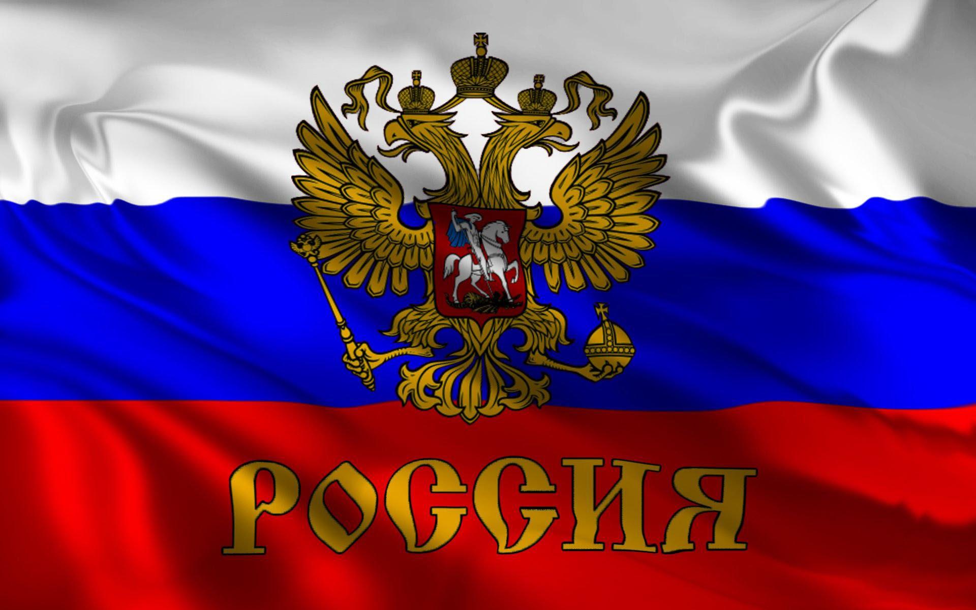 Список регионов россии