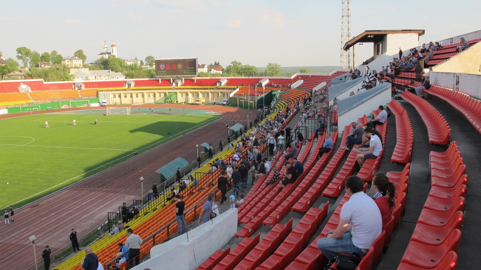 Стадион Владимирской области Торпедо